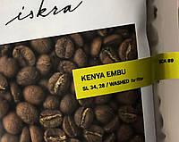 Кофе зерновой арабика Кения PB