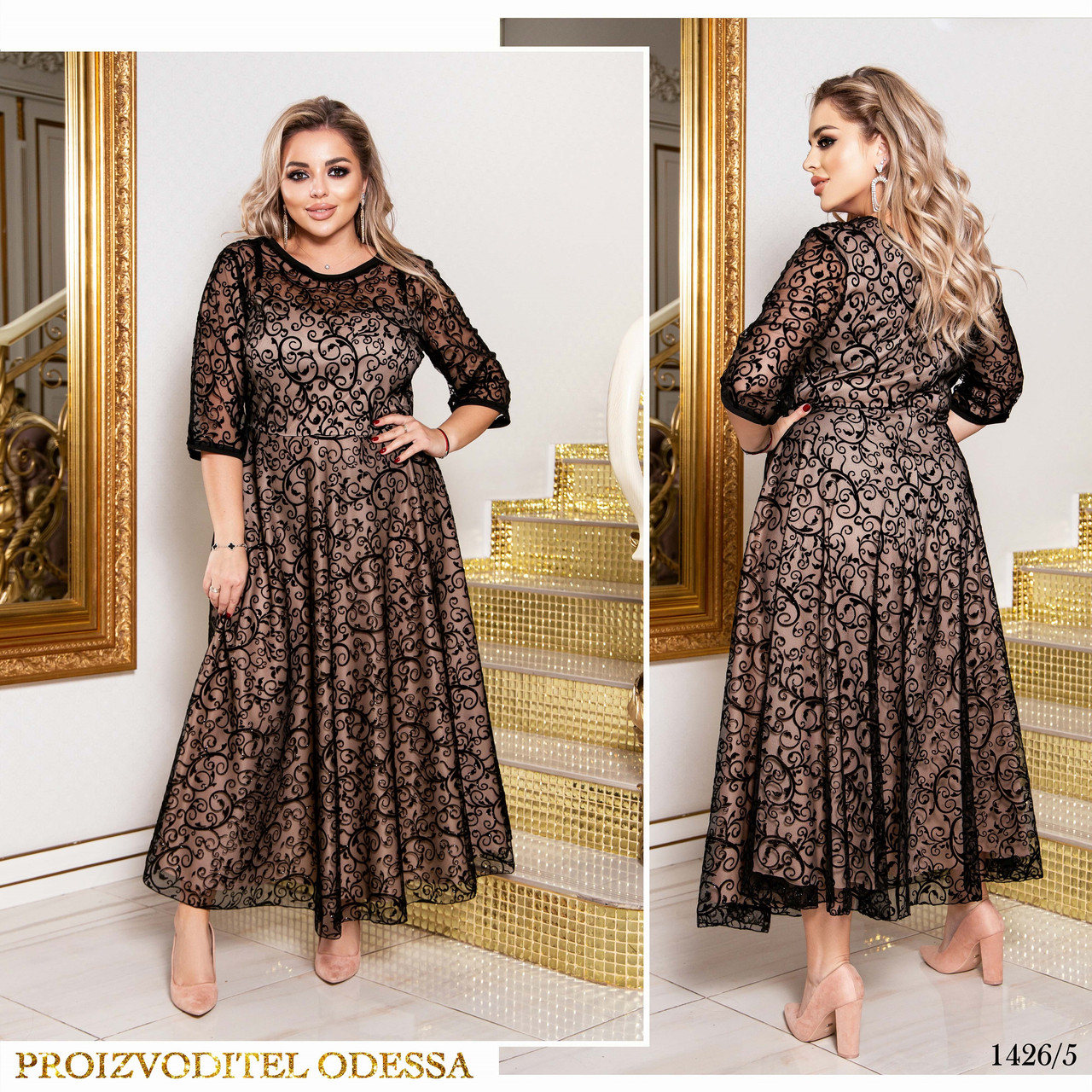 Платье вечернее красивое расклешенное сетка флок + подкладка 50-52,52-54,56-58