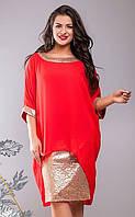 Нарядное платье свободного кроя больших размеров 50-52 ,54-56,58-60,62-64 5 цветов