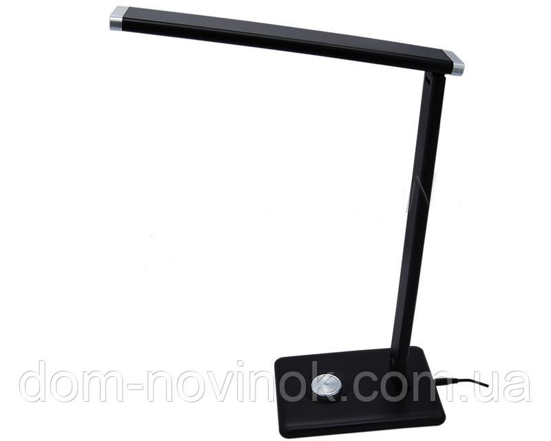 Лампа настільна H8