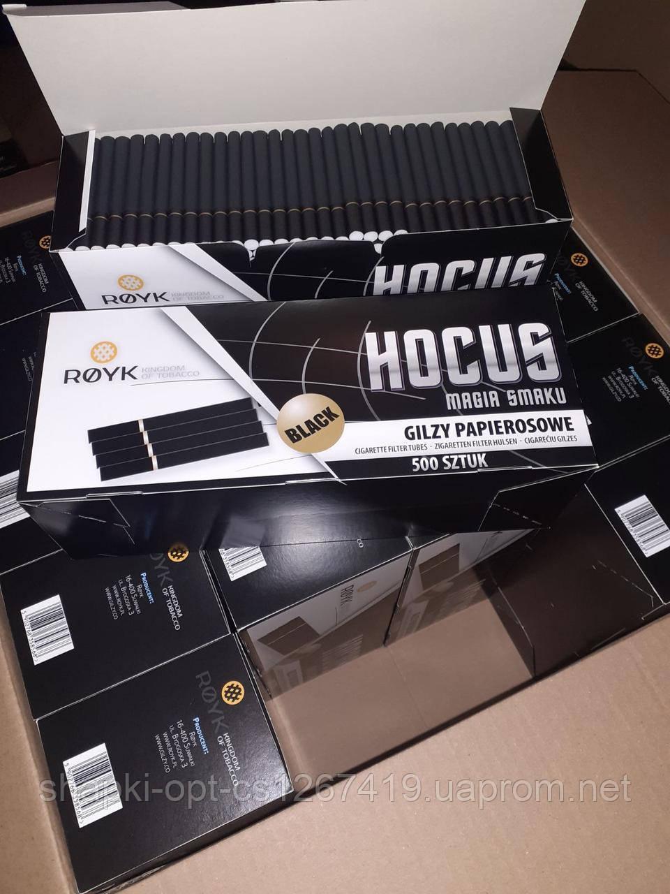 Чорні гільзи для тютюну Hocus 500 шт