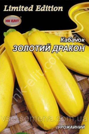 Кабачок Золотой дракон 20 г (НК Элит)