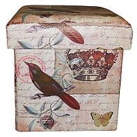 Пуфик банкетка, складаний — Корона, з ящиком SH31456-073