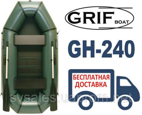 Grif GH-240 лодка 2-местная (Разные модификации)