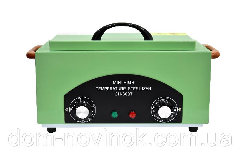 Стерилізатор сухожар для інструментів CH-360 T (зелений)