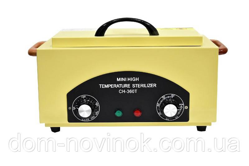 Стерилизатор сухожар для инструментов CH-360 T (светло-желтый)