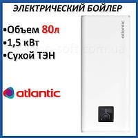 Бойлер 80 литров Atlantic Vertigo Steatite Essential 100 (1500W). Электрический водонагреватель с сухим ТЕНом
