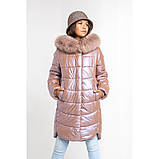 Перламутровая зимняя куртка для девочки рост 128-134. Пуховик с натуральным мехом для девочки р, фото 2