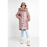 Перламутровая зимняя куртка для девочки рост 128-134. Пуховик с натуральным мехом для девочки р, фото 6