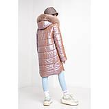Перламутровая зимняя куртка для девочки рост 128-134. Пуховик с натуральным мехом для девочки р, фото 3