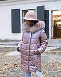 Перламутровая зимняя куртка для девочки рост 128-134. Пуховик с натуральным мехом для девочки р, фото 4