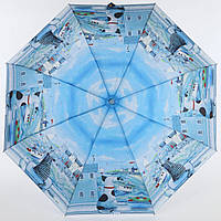 Яркий складной зонт Lamberti  (полный автомат) арт. 73942-3, фото 1