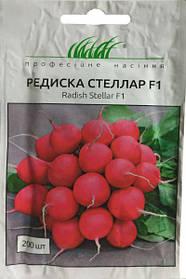 Семена редиса Cтеллар F1  200 шт. Nunhems