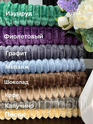 """""""полоса"""" плед полуторный 150/200, микрофибра, фото 2"""
