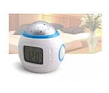 Часы с будильником и проектором звездного неба 1038, фото 2