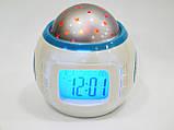 Часы с будильником и проектором звездного неба 1038, фото 7