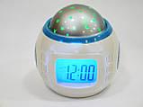 Часы с будильником и проектором звездного неба 1038, фото 8