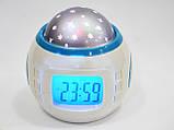 Часы с будильником и проектором звездного неба 1038, фото 10
