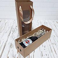 Коробка для бутылки  350х110х110 мм. с пакетом, фото 1