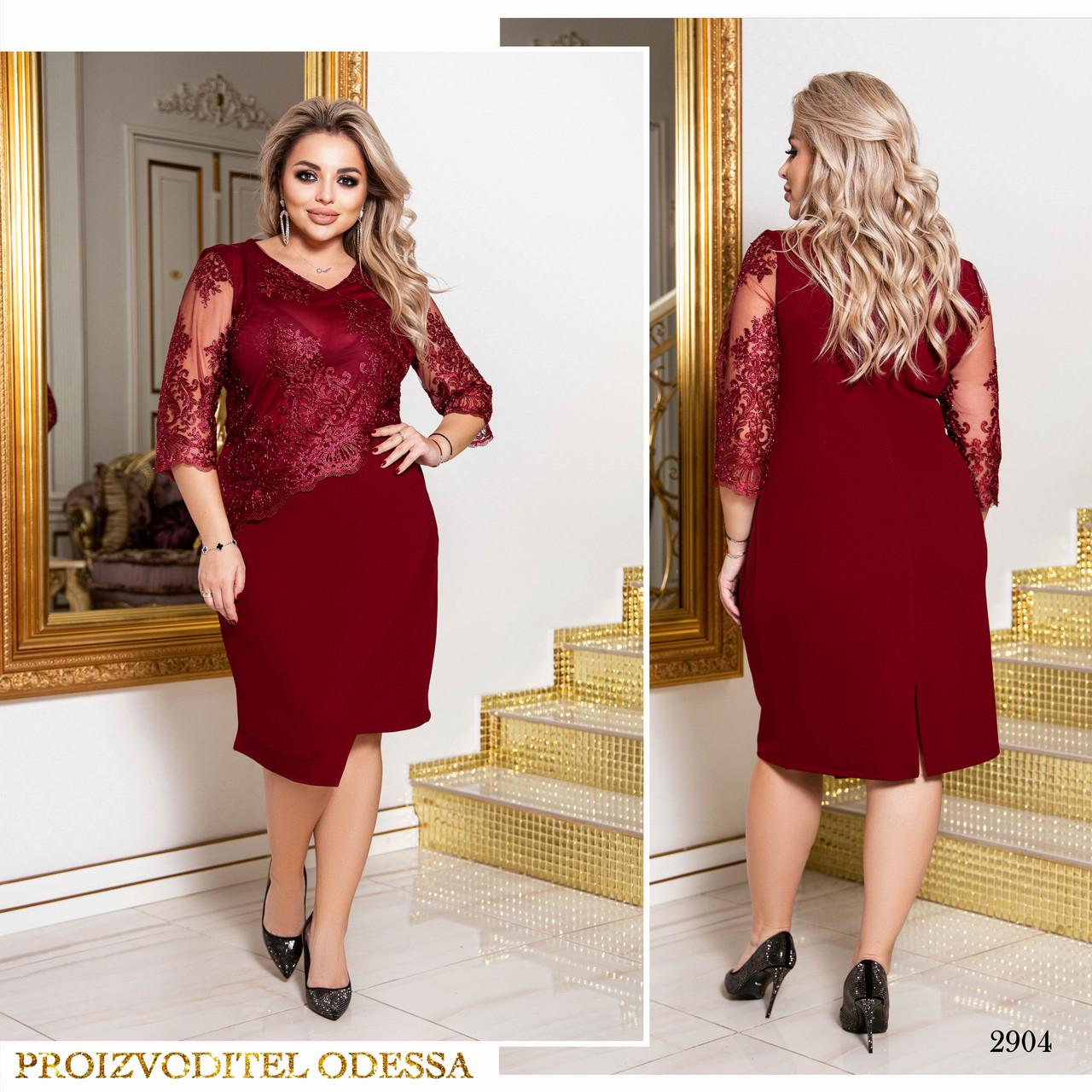 Платье вечернее облегающее рукав 3/4 креп дайвинг+сетка с вышивкой 50,52,54,56