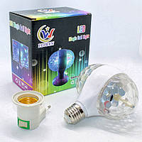 Светодиодный диско шар в патрон Led Magic Ball Light SMQ01 Вращающаяся двойная лампа цветомузыка, фото 1