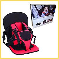 Детское автокресло Multi Function Car Cushion красное автомобильное кресло для ребенка бескаркасное