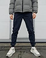 Теплые брюки карго мужские Огонь Пушка Slot темно-синие