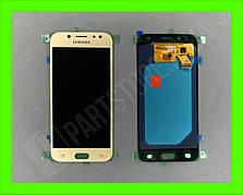 Дисплей модуль Samsung SM J530 OLED J5 Gold 2017