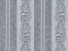 Шпалери вінілові на паперовій основі 5679-10