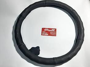 Чехол на руль кожаный 390 мм - 410 мм