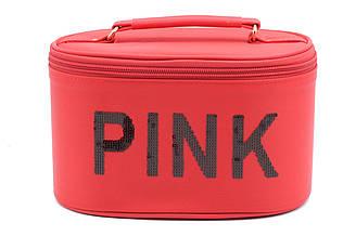 Женская стильная косметичка большого размера красного цвета PINK