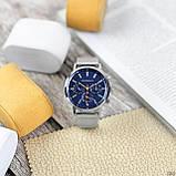 Часы Guardo 012077  кварцевые, фото 6