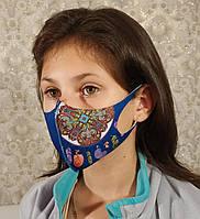 Маска детская подростковая многоразовая защитная Питта полиуретан Синий рисунок