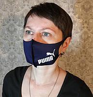 Маска Puma Пума многоразовая защитная Питта с принтом ткань Темно-синяя