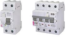 Дифференциальные автоматические выключатели KZS-2M, KZS-4M, KZS-1M