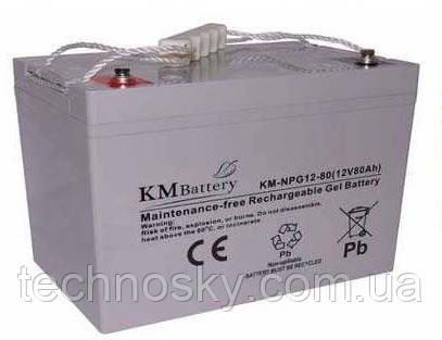 Гелевая аккумуляторна батарея KM Battery KM-NPG12-80