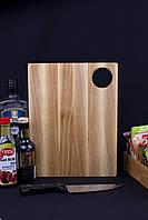 Кухонная разделочная доска классическая из ясеня 35х25х2 см, фото 1