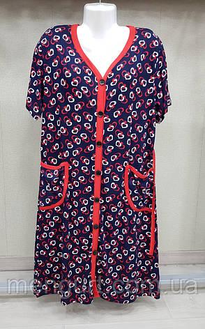 Женский  халат с коротким рукавом 48-56 размеры, фото 2