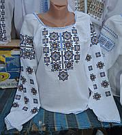 """Жіноча вишита блузка """"Зірка""""- 50 розмір, фото 1"""