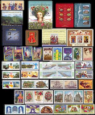 Коллекционные годовые наборы