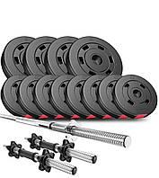 Набор Hop-Sport Premium 29 кг с грифом для штанги