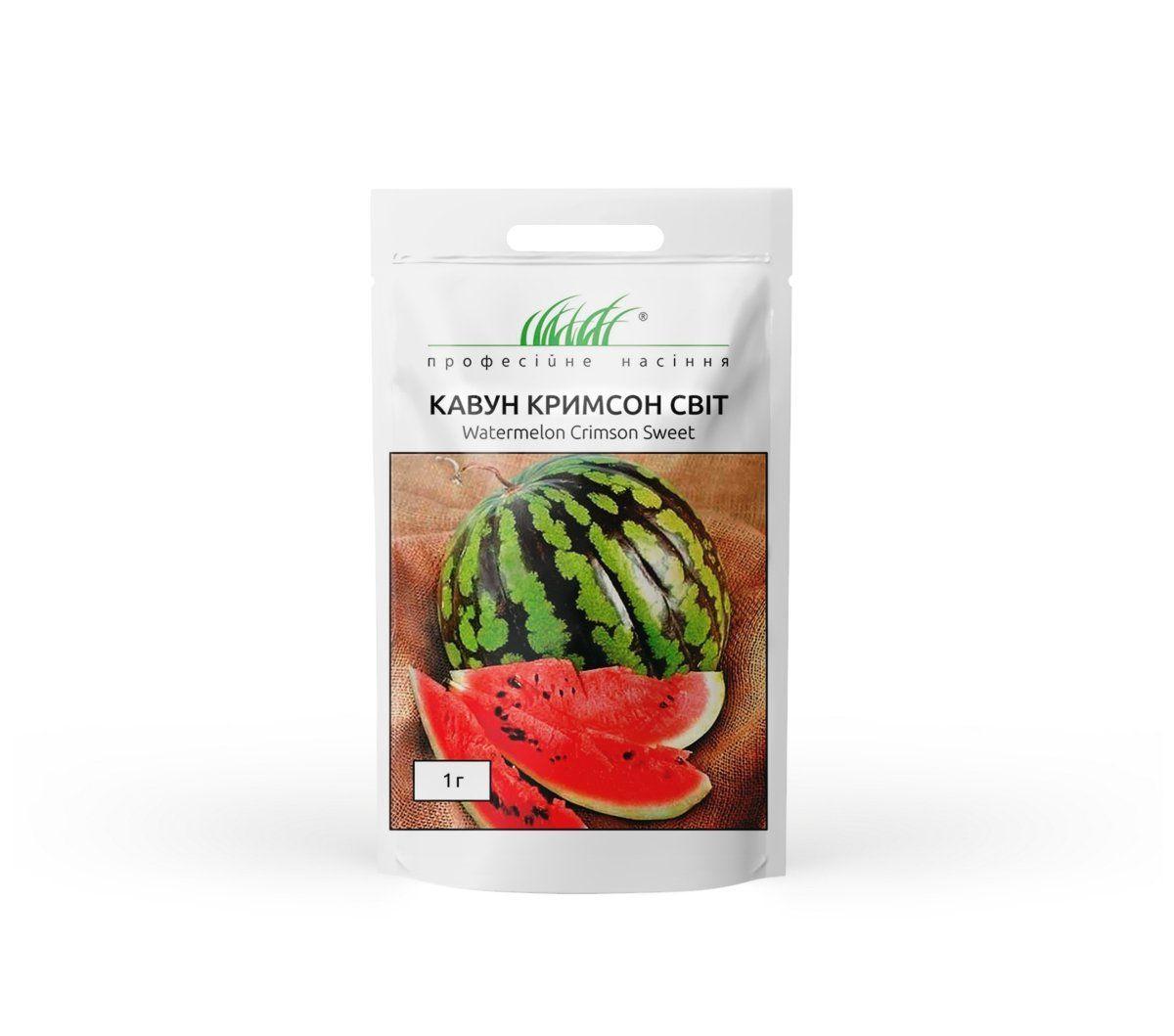 Семена арбуза Кримсон Свит, 1 г — высокоурожайный, средних сроков созревания United Genetics