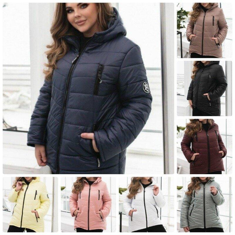 Красивая женская куртка осень зима стеганная укороченная на синтепоне с асимметрией 8 цветов