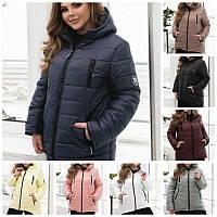 Красивая женская куртка осень зима стеганная укороченная на синтепоне с асимметрией 8 цветов, фото 1