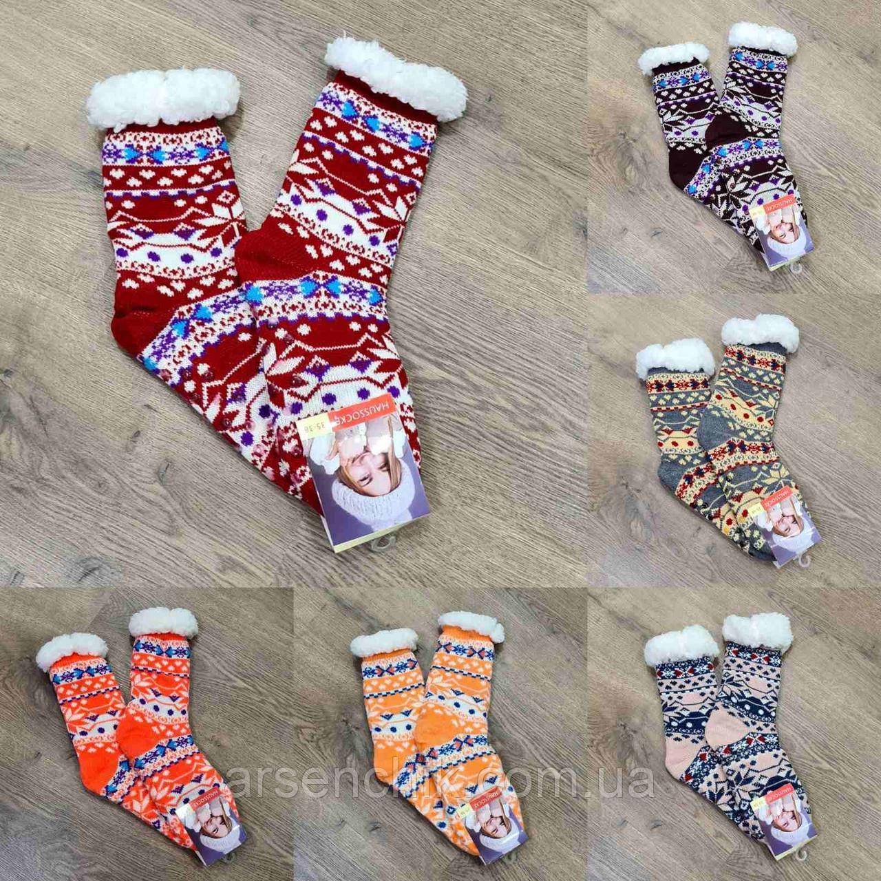 """Шкарпетки шерстяні на хутрі жіночі """"HAUSSOCKE"""" 35-38"""