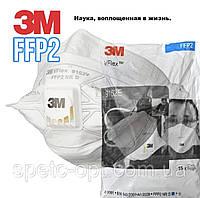 9162 FFP2 респіратори 3m з клапаном , медичні з клапаном. Противірусні маски, респіратори 3М N95