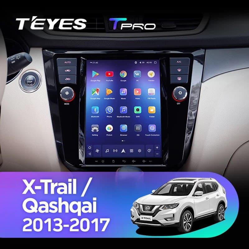 Штатна магнітола TEYES TPRONissan X-Trail X Trail 3 T32 Qashqai Tesla screen Tesla style Android