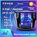 Штатна магнітола TEYES TPRONissan X-Trail X Trail 3 T32 Qashqai Tesla screen Tesla style Android, фото 2
