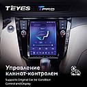 Штатна магнітола TEYES TPRONissan X-Trail X Trail 3 T32 Qashqai Tesla screen Tesla style Android, фото 3