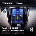 Штатна магнітола TEYES TPRONissan X-Trail X Trail 3 T32 Qashqai Tesla screen Tesla style Android, фото 5